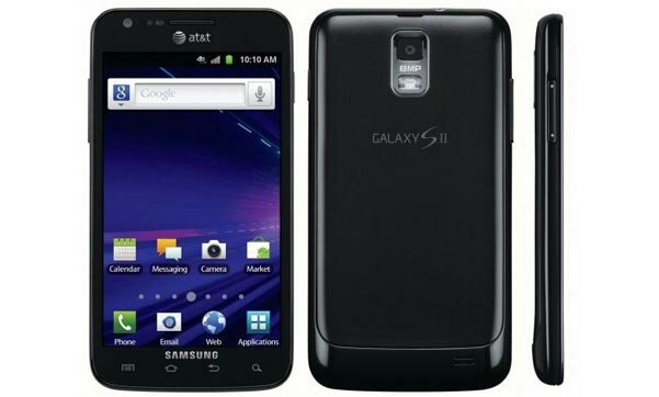 Samsung galaxy s II Skyrocket Spy